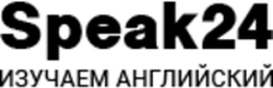 Кэшбэк в 24speak UA